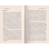 """Libro """"La vita delle cose"""" di Remo Bodei, Laterza Editori"""